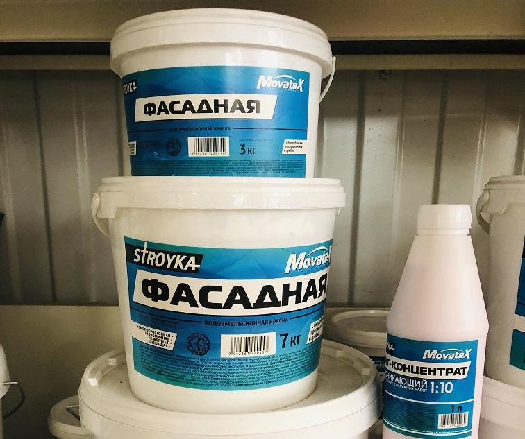 Краска В\Д STROYKA фасадная с биодобавками против плесени и грибка 3кг