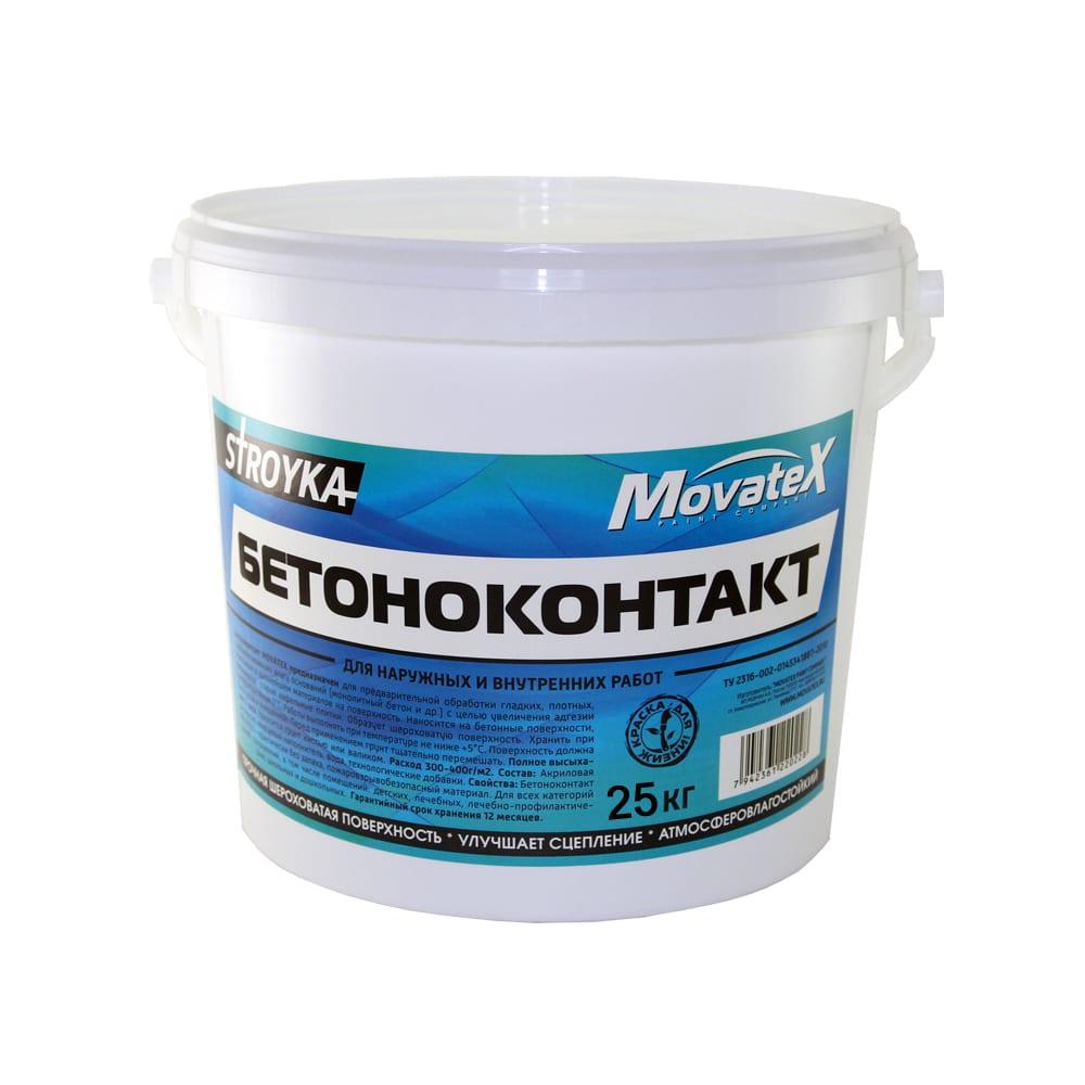 Бетонконтакт STROYKA 25кг