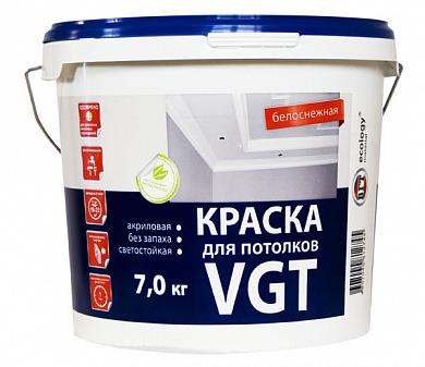Белоснежная краска ВД-АК 2180 для потолка 1,5кг ВГТ (6шт)