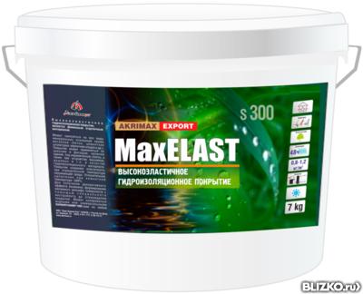 Гидроизоляционное покрытие MaxELAST AKRIMAX 7 кг