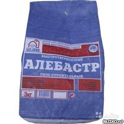 Гипс строительный (алебастр) 3 кг