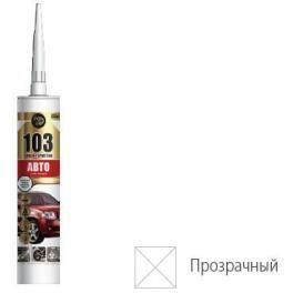 Клей-герметик POINT 103 Авто (290мл) прозрачный