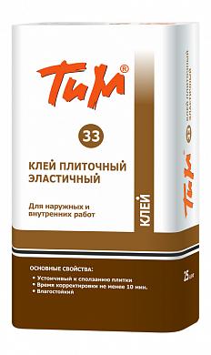 Клей плиточный ТиМ №33 25кг