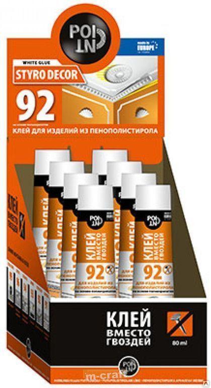 Клей вместо гвоздей POINT 92 для пенополистирола (80мл) (10шт)