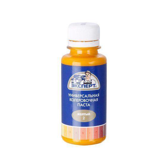 Колер №23 апельсин Эксперт 100мл