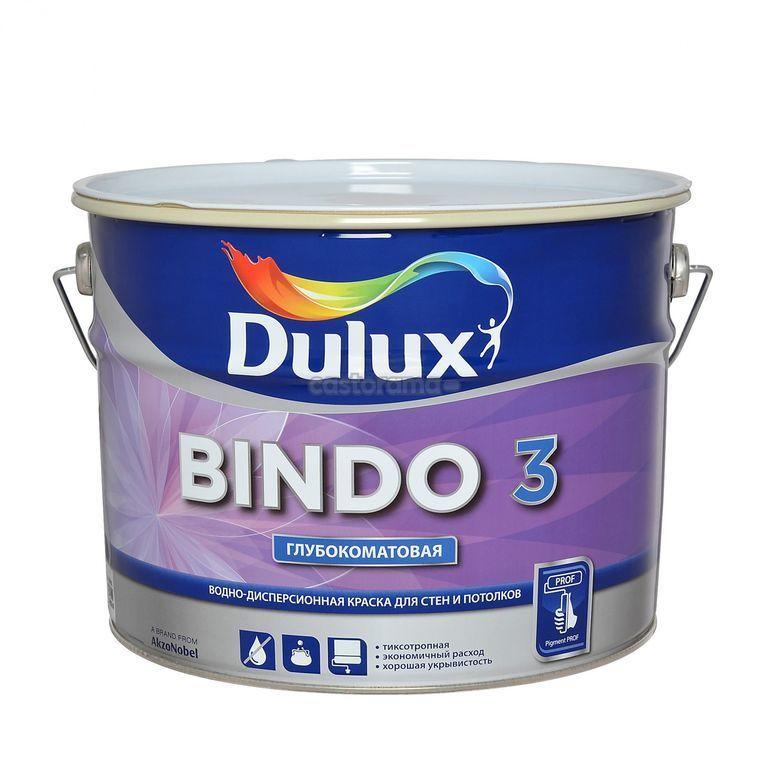 Краска БИНДО 3 для стен и потолков глубокоматовая BW(10)