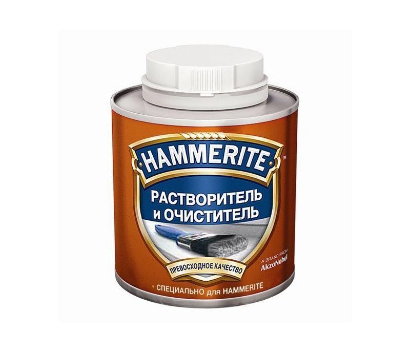 Растворитель и очиститель краски Хаммерите (0,25)