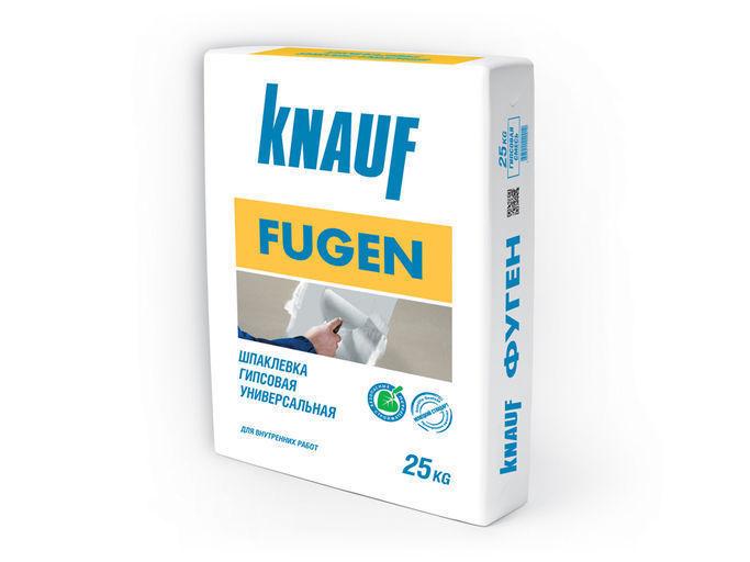 Шпаклевка гипсовая универсальная КНАУФ-Фуген (25 кг)