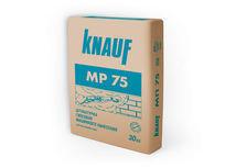 Штукатурка КНАУФ-МП 75гипсовая машинного нанесения