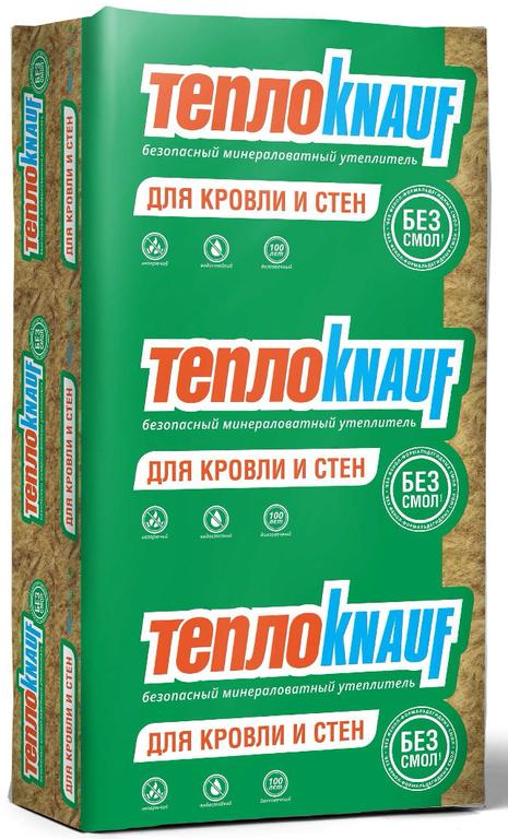 ТеплоKNAUF Для кровли и стен (TP037) 50x610x1230