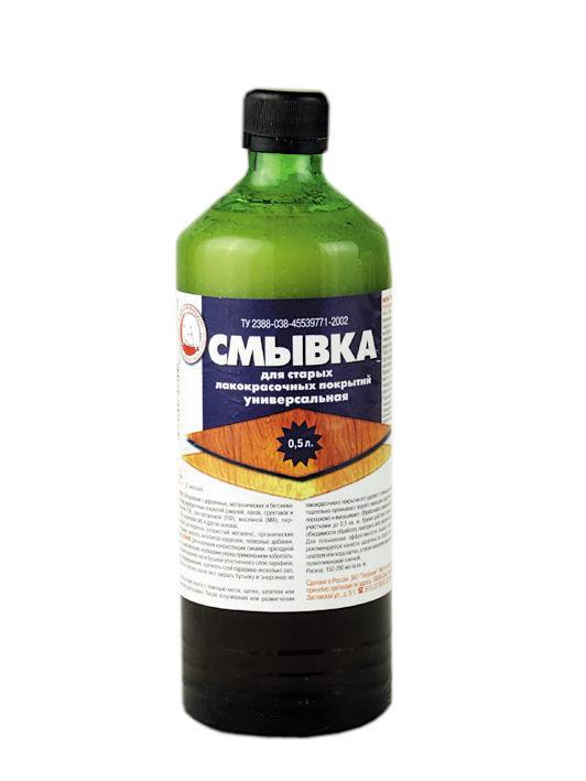 Жидкость для смыва старой краски 0,5 л.