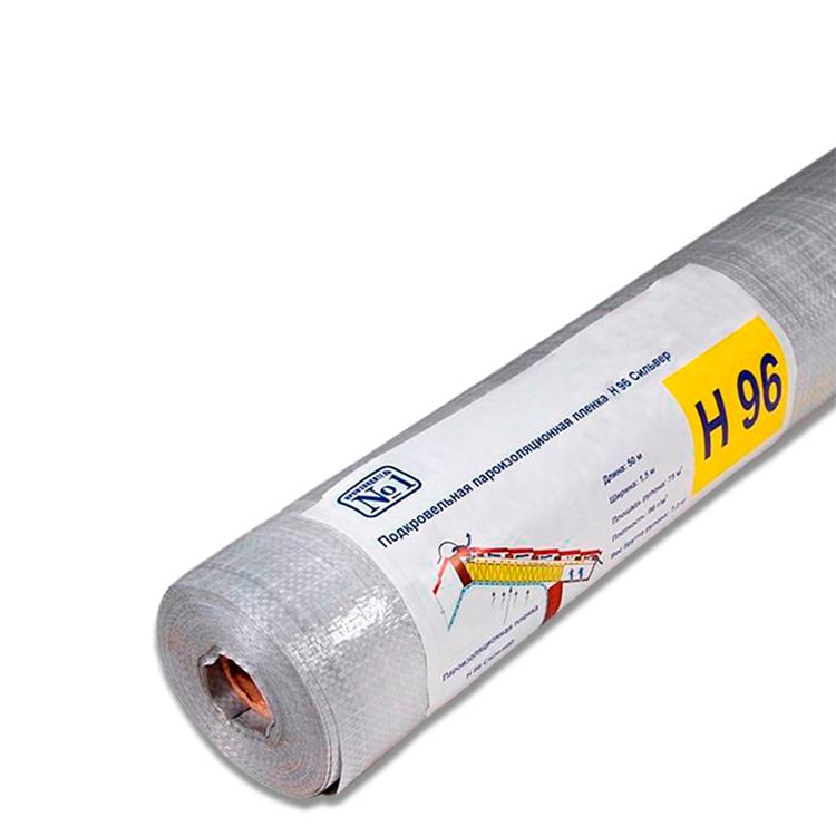 Пленка Silver H96 Парозоляция 75м2 (1,5м ширина)