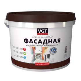 Краска фасадная VGT 15 кг