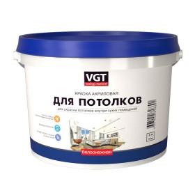 Краска для потолков VGT 15 кг