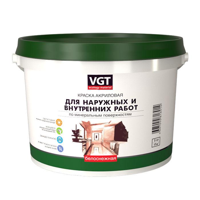 Краска для наружных и внутренних работ VGT 1,5 кг