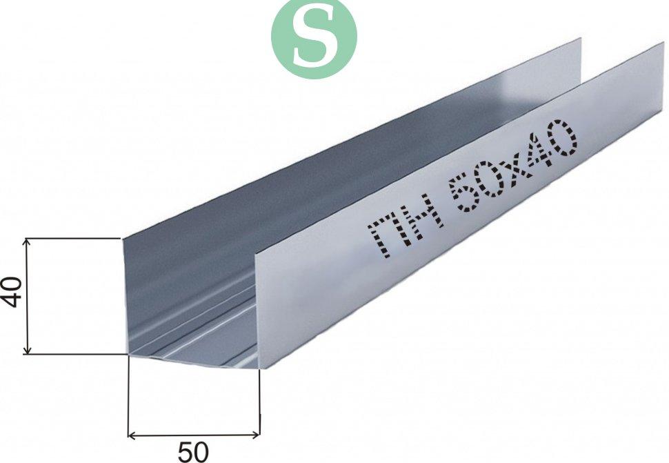 Профиль направляющий ОТЛИЧНОПРОФИЛЬ 50х40  0,5 мм  3 м