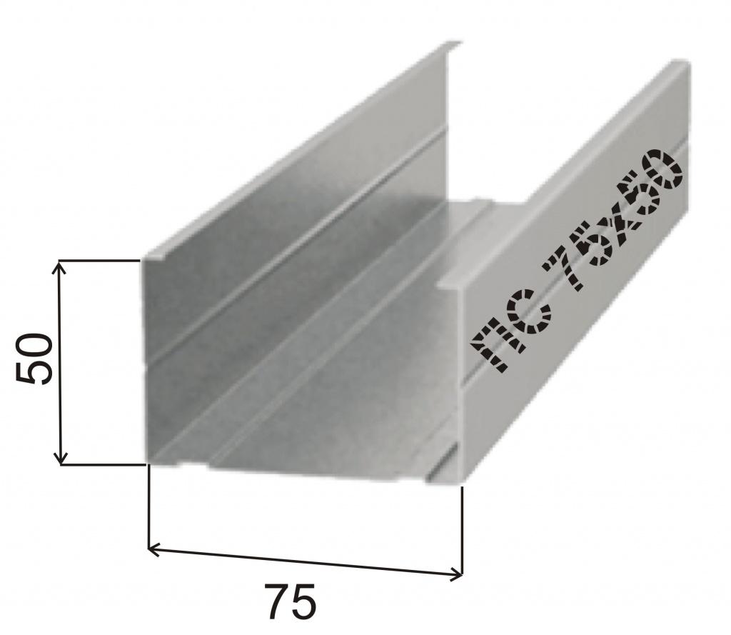 Профиль стоечный  ОТЛИЧНОПРОФИЛЬ 75х50 0,5мм 3м