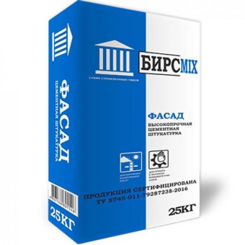Штукатурная смесь ФАСАД, БИРСMIX, 25 кг