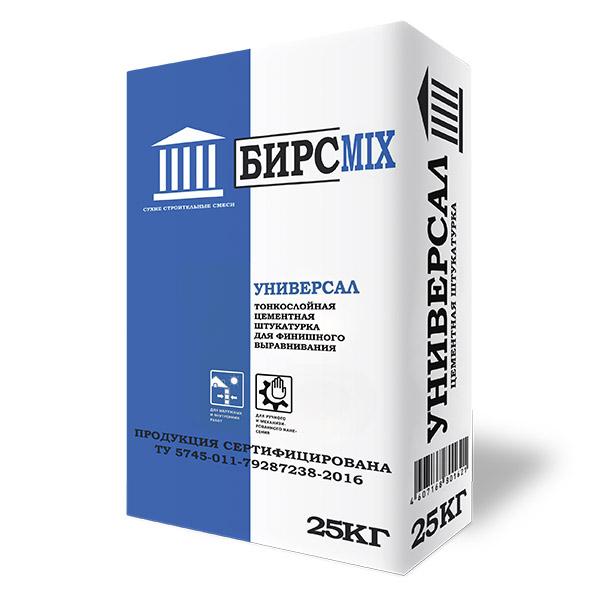 Штукатурная смесь для финишного выравнивания УНИВЕРСАЛ, БИРСMIX, 25 кг