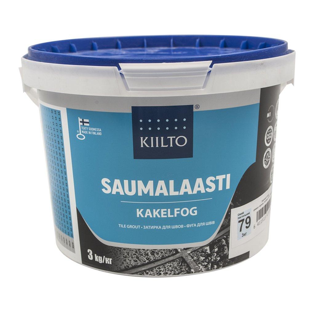 Затирка Kiilto Saumalaasti 79 – цвет синий, пастельный