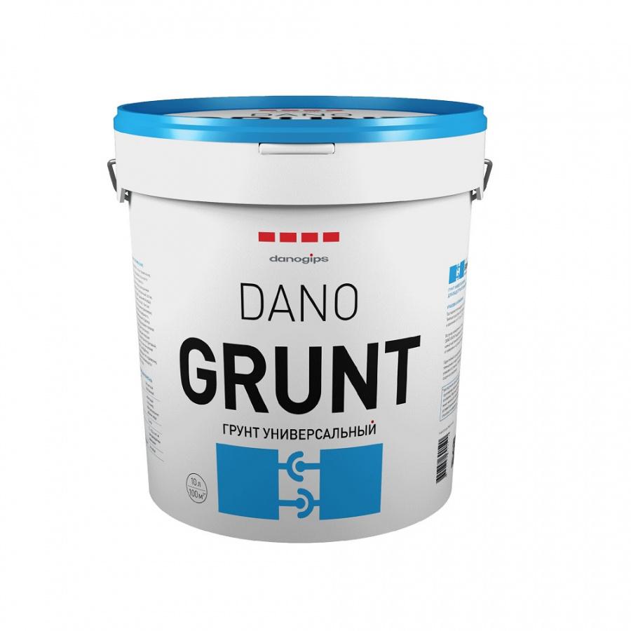Грунтовка универсальная Danogips 10 литров