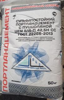 Новоросцемент 50 кг